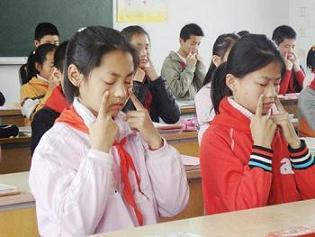 Students and Eye exercises
